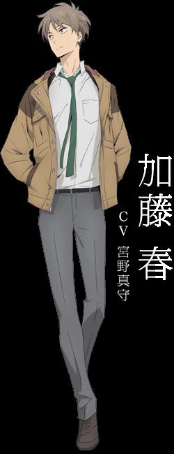 富豪 デカ アニメ